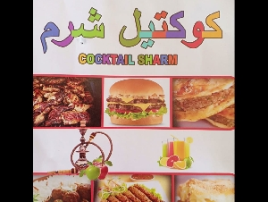 Cocktail Sharm Food Delivery